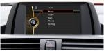 ΣΥΣΚΕΥΗ MULTIMEDIA 2 DIN / DYNAVIN DVN-F20 για BMW Series 1 2012-2014 [Aτοκες Δοσεις]