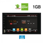 Συσκευή Multimedia 2 DIN Digital iQ Model: IQ-AN7651 GPS (Deck)