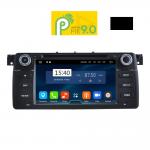 Ειδική OEM Οθόνη Αυτοκινήτου Digital iQ Model: IQ-AN9052 GPS (DVD)