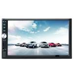 Συσκευή Multimedia 2 DIN / Digital iQ Model: IQ-RT045 BT