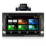 Συσκευή Multimedia 2 DIN / Digital iQ Model: IQ-CR246 GPS (DVD)