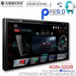 Συσκευή Multimedia 2 DIN / Digital iQ Model: IQ-AN9690 GPS (DVD)