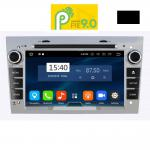 IQ-AN9019_GPSMULTIMEDIA OEM OPEL ALL 2004-2011  ANDROID 9 PIE