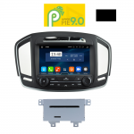 MULTIMEDIA OEM OPEL INSIGNIA 2014> ANDROID 9 PIE – 4core – 2GB RAM , 8inch Full HD Touchscreen, Resolution 1024x600pixels, 4×50 WATT