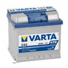 VARTA BATTERY(52AH)
