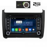 IQ-AN8305_GPS VW POLO  2014-2017 (Digital IQ) - 1345