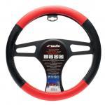 Simoni Racing ΚΑΛΥΜΜΑ ΤΙΜΟΝΙΟΥ TROPHY 1 37-39 cm (ΜΑΥΡΟ/ΚΟΚΚΙΝΟ ΔΕΡΜΑΤΙΝΗ) SRCVT/1R