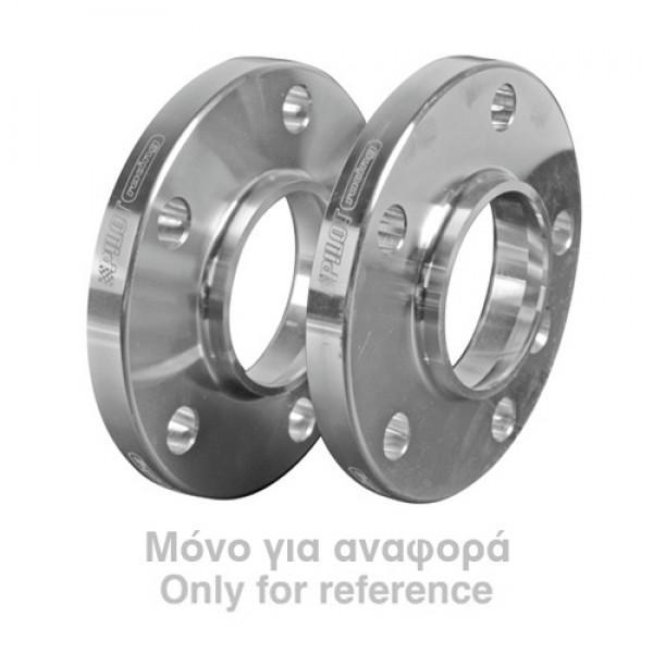 Αποστάτες Τροχών 20mm για  FIAT Stilo 1/02>5/08 48601