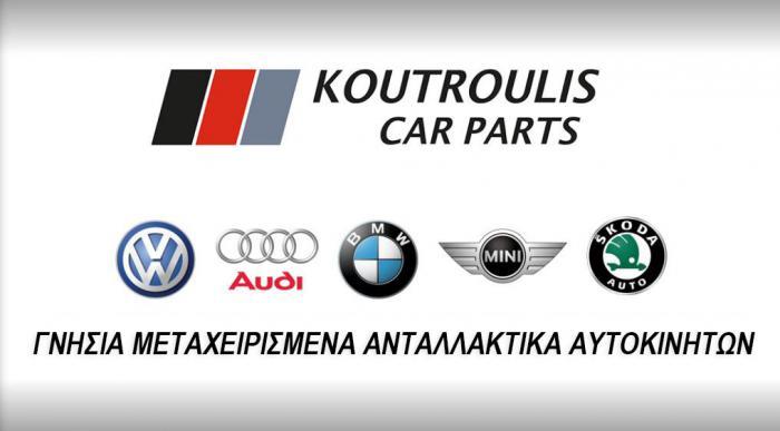 BMW COMPACT 2000-2004 ΠΛΑΣΤΙΚΟ ΚΑΠΑΚΙ ΜΗΧΑΝΗΣ