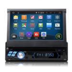 Multimedia DIGITAL IQ IQ-AN5500 GPS με android και 16giga μνήμη 7inch οθόνη 1024χ600